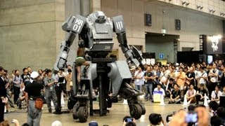 Kuratas robot unveiled in Japan