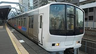 【千早駅・811系・813系・快速】811系PM7+813系RM1111快速門司港行発車シーン