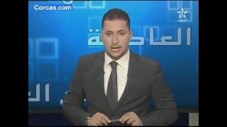 من العاصمة مع كريم حضري |  المغرب والإتحاد الأوروبي.. إلى أين!؟