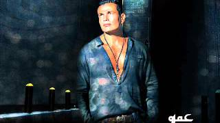 Amr Diab Khaleek Fakerni English Subtitles