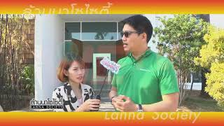 Lanna Society program on WETV channel feature Phi Suea House opening January, 2106