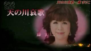 作詞/曲:しいの乙吉 編曲:澤口和彦 youtube掲載:本人許諾 抱きしめて...