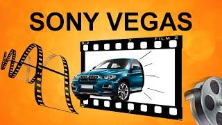 Авто кадрирование в Sony Vegas. Как автоматически обрезать фото по  размеру экрана(Урок рассказывает об очень полезной функции Sony Vegas - автокадрировании. Она упрощает работу с большим массив..., 2016-08-12T17:57:18.000Z)
