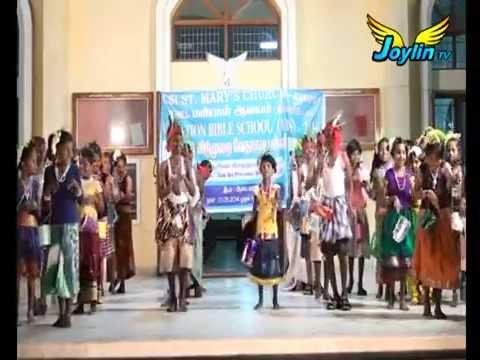 Joylin TV - Ranipet CSI Church, VBS Program