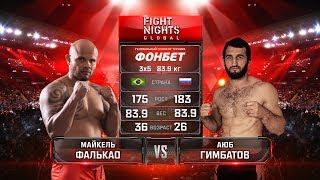 Майкель Фалькао vs. Аюб Гимбатов / Maiquel Falcao vs. Ayub Gimbatov