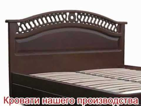 Кровати Кировоград - YouTube