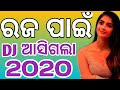 Raja Special Full Bobal Odia New Non Stop Dj Songs 2020