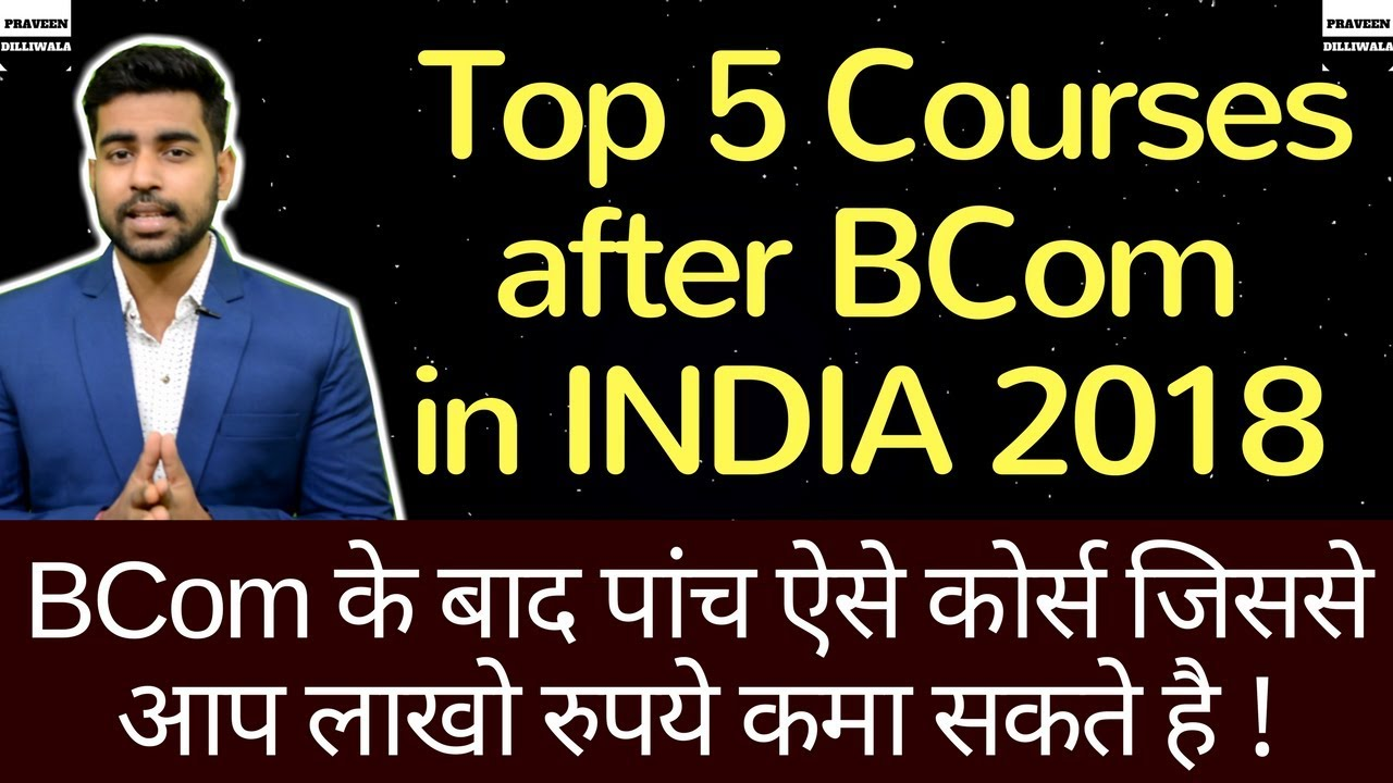 Top 5 Courses after Bcom in India 2018   Careers after Bcom   Jobs after  Bcom/B com in India   Hindi
