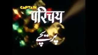 Parichay Title  Music