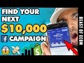 RAPID Facebook Ads Testing To Find $10,000 WINNING Shopify Products - (Dropshipping)