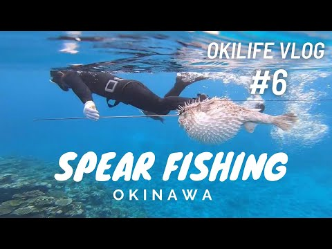 Spear Fishing Okinawa's Outer Islands