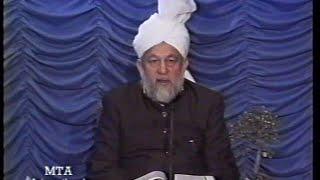 Urdu Tarjamatul Quran Class #26, Al-Baqarah verse 234 and Grammar