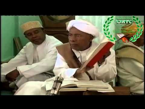 ┇Tafsirul-Qur'an(Mufti Toihir)  ᴴᴰ ┇