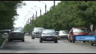 видео Купить ОСАГО на Тойота Камри. Рассчитать стоимость полиса
