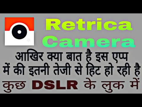 How To Capture Photos Likely Dslr Look || Retrica Camera For Mobile ||