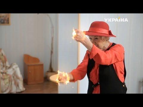 Баба Дуля | Реальная мистика