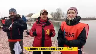 L Baits Trout Cup 2017 Final на Вовкове озеро Запись прямого эфира