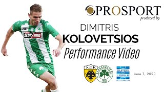 Dimitris Kolovetsios vs. AEK Athens (7/6/20)   PROSPORT.GR