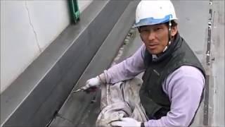 雨漏り診断士米田が怒っている ウレタン防水の手抜き施工