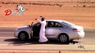 Mi✗ Saudi Drift │ ريمكس فنون الهجولة │ داخليات + وخارجي