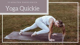 12 Minuten Yoga Quickie | Dein Energiekick | Stärkung deiner Körpermitte