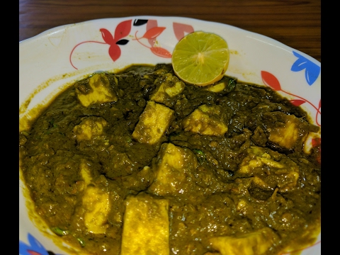 How To Make Palak Paneer at home in telugu