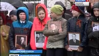 ГТРК СЛАВИЯ Поддорье памятник солдатам киргизу и украинцу 29 04 16