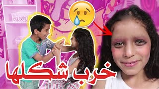 My Brother Trying to Do My Sister's Make up | FAIL😂😂