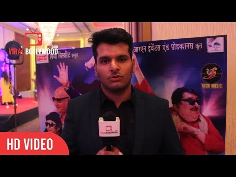 Exclusive : Chat With Raghav Nayyar | Halfa Macha Ke Gail Movie Launch