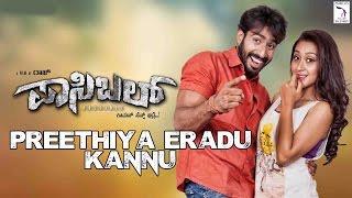 Preethiya Eradu Kannu Video Song | Possible | Suryaa, Shravya Rao | New Kannada Song
