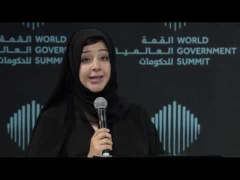 WGS17 Sessions: The UAE's Foreign Aid