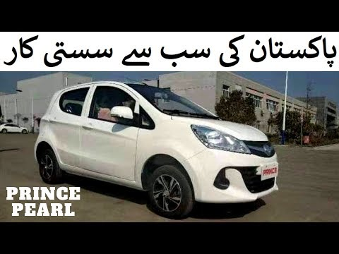 PRINCE PEARL CAR 800cc LAUNCHING & PRICE IN PAKISTAN INTERIOR & EXTRIOR LOOK SHOW ON PK BIKES