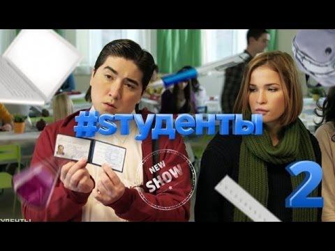 Сериал Восьмидесятые 5 - СТС