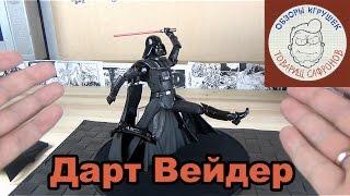 Дарт Вейдер - коллекционная фигурка - Darth Vader - Revoltech(Оригинальная коллекционная фигурка Дарта Вейдера в магазине Nodanoshi.net- переходи по ссылке http://goo.gl/PL40Cn Бонус-к..., 2015-09-21T16:30:55.000Z)