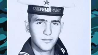 Дембельский альбом  Сергея Пускепалиса.