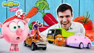 Дядя Бу и СМЕШАРИКИ Live Овощи с дачи Копатыча Нюша против ДЖОКЕРА Супер видео для детей