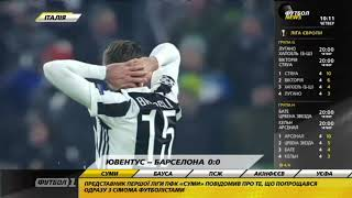 Футбол NEWS от 23.11.2017 (10:00) | Обзоры матчей Лиги чемпионов, Зинченко повторил удар Зидана
