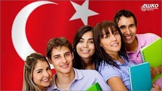 Турецкий язык: Цифры и числа. Единственное и множественное число