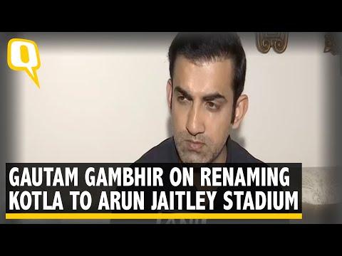 Gautam Gambhir on Renaming of Feroz Shah Kotla to Arun Jaitley Stadium | The Quint