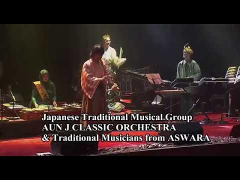 日・マレーシア外交関係樹立60周年記念日本音楽祭 Japan Music Festival in Malaysia (diplomatic anniversary event)