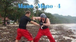 Уроки Филиппинского бокса : 4-е Mano-Mano #panantukan