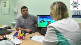 видео Рекомендации по трудоустройству в новую судовую компанию