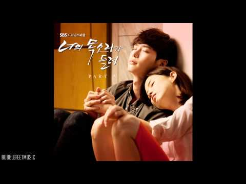 Melody Day (멜로디데이) - 달콤하게 랄랄라 (Sweetly LaLaLa) [I Hear Your Voice OST]