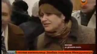 РЕН-ТВ о собрании по выдвижению Буковского в президенты 16 12 2007