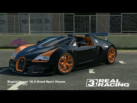 real racing 3 bugatti veyron 16 4 grand sport vitesse fully upgraded youtube. Black Bedroom Furniture Sets. Home Design Ideas