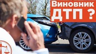 видео ДТП без страховки ОСАГО: действия при аварии, получение компенсации