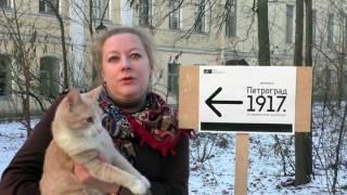 Юлия Кантор Закончилась первая четверть года столетия революции