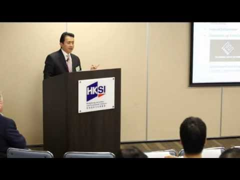HKSI Young Professional Seminar - Sales & Trading Business of Global Investment Bank