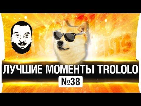 🔞 ЛУЧШИЕ МОМЕНТЫ TRATATA #38