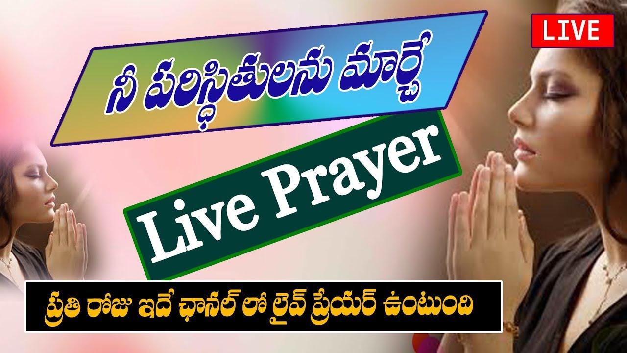 🔴 #LivePrayer :Man of God:#VIJAYARAJU Cell: 9000439021    06.07.2020   